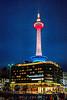 Kyoto Tower - Copyright 2017 Steve Leimberg UnSeenImages Com L1210728