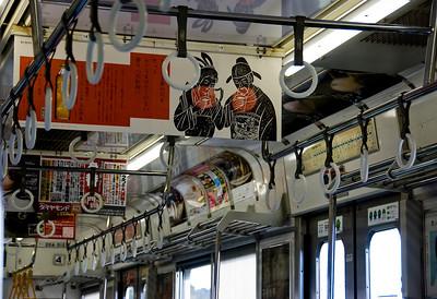 Train in Japan.