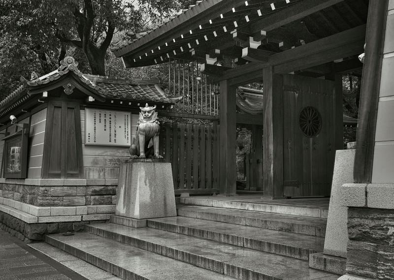 Yasukuni Jinja. South Entrance