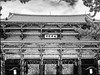 Arch - B&W Copyright 2017 Steve Leimberg - UnSeenImages Com _DSF2795
