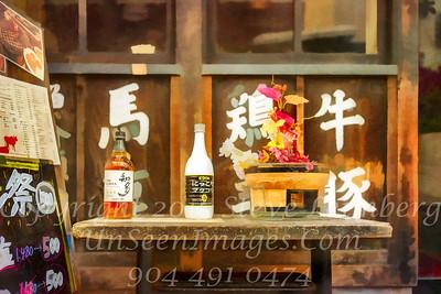 Sushi Place PAINTING Copyright 2017 Steve Leimberg UnSeenImages Com L1200368