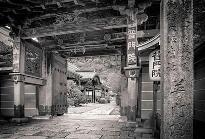 Fumonin Temple at Koyasan.