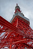 Tokyo Tower 2 (#0594)