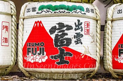 Rice Sacks at Temple - Copyright 2017 Steve Leimberg UnSeenImages Com _DSF0846