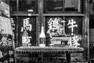 Sushi Place B&W Copyright 2017 Steve Leimberg UnSeenImages Com L1200368