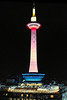 Kyoto Tower - Copyright 2017 Steve Leimberg - UnSeenImages Com _DSF2538