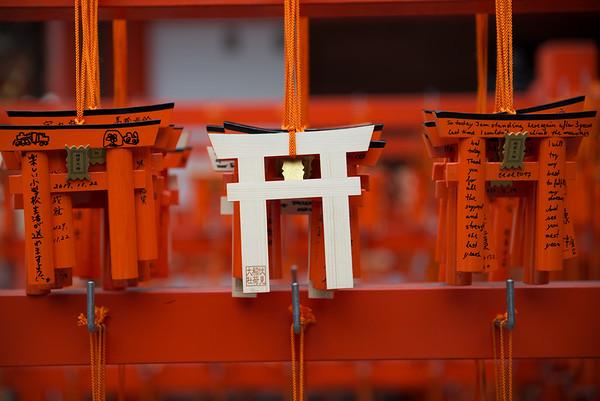 Fushimi Inari Taisha (伏見稲荷大社) (Kyoto, Japan)