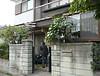 That's Chieko and Chieko's and Masanao's house in Saitama City.