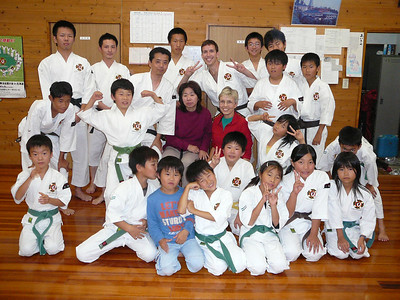 Japan: Jon's Shorinji Kempo