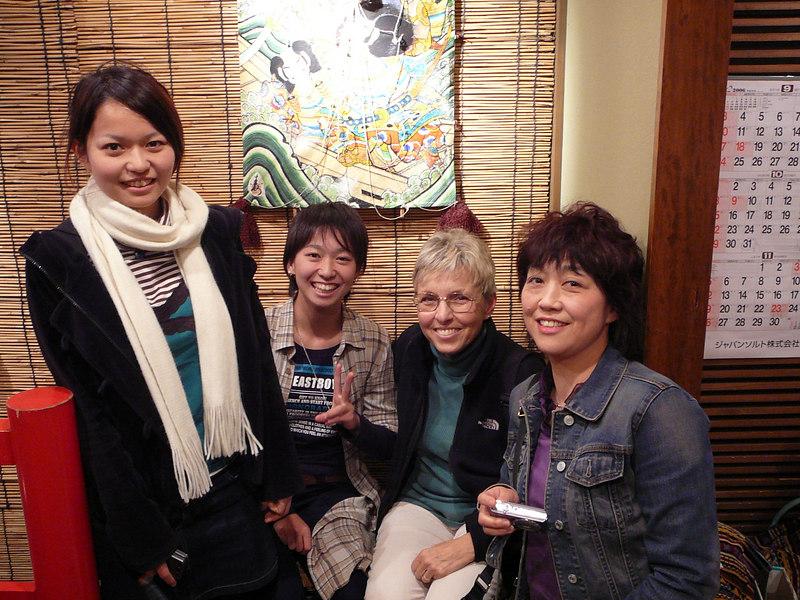 Nahoko, Moeko, Susie, Chieko  at a fabulous sushi shop in an area of Tokyo famous for its sushi.