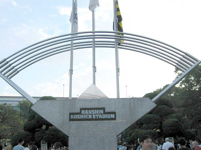 Koshien Stadium - Michelle Wiznitzer