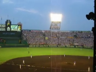 Video of Koshien crowd