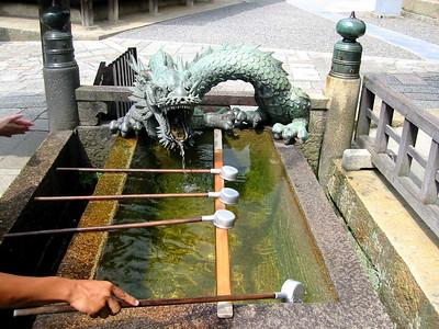 Kyoto - Michelle Wiznitzer