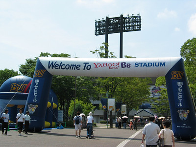 Skymark Stadium, Kobe - T.S. Kelly