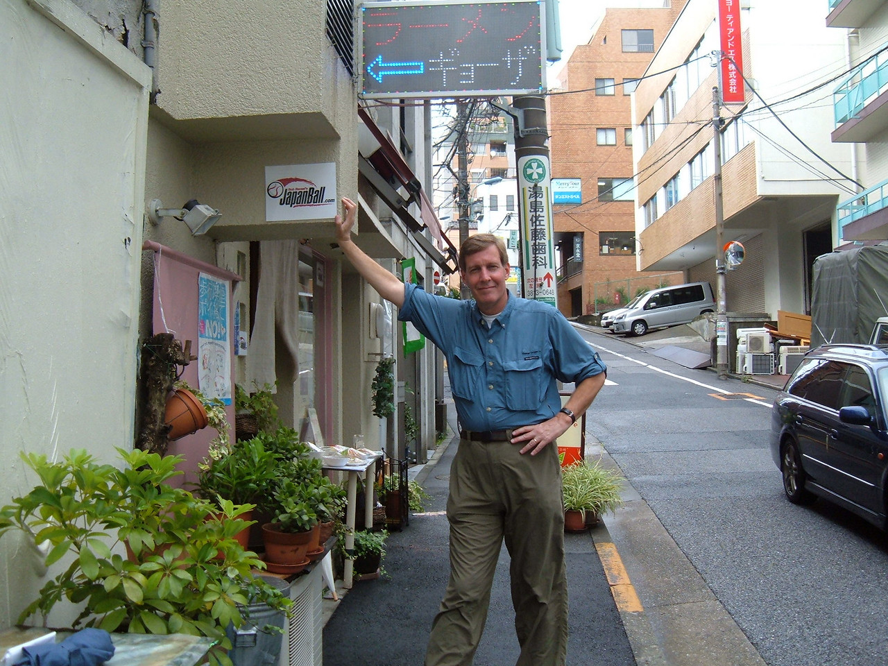 Bob outside JapanBall Hall of Fame