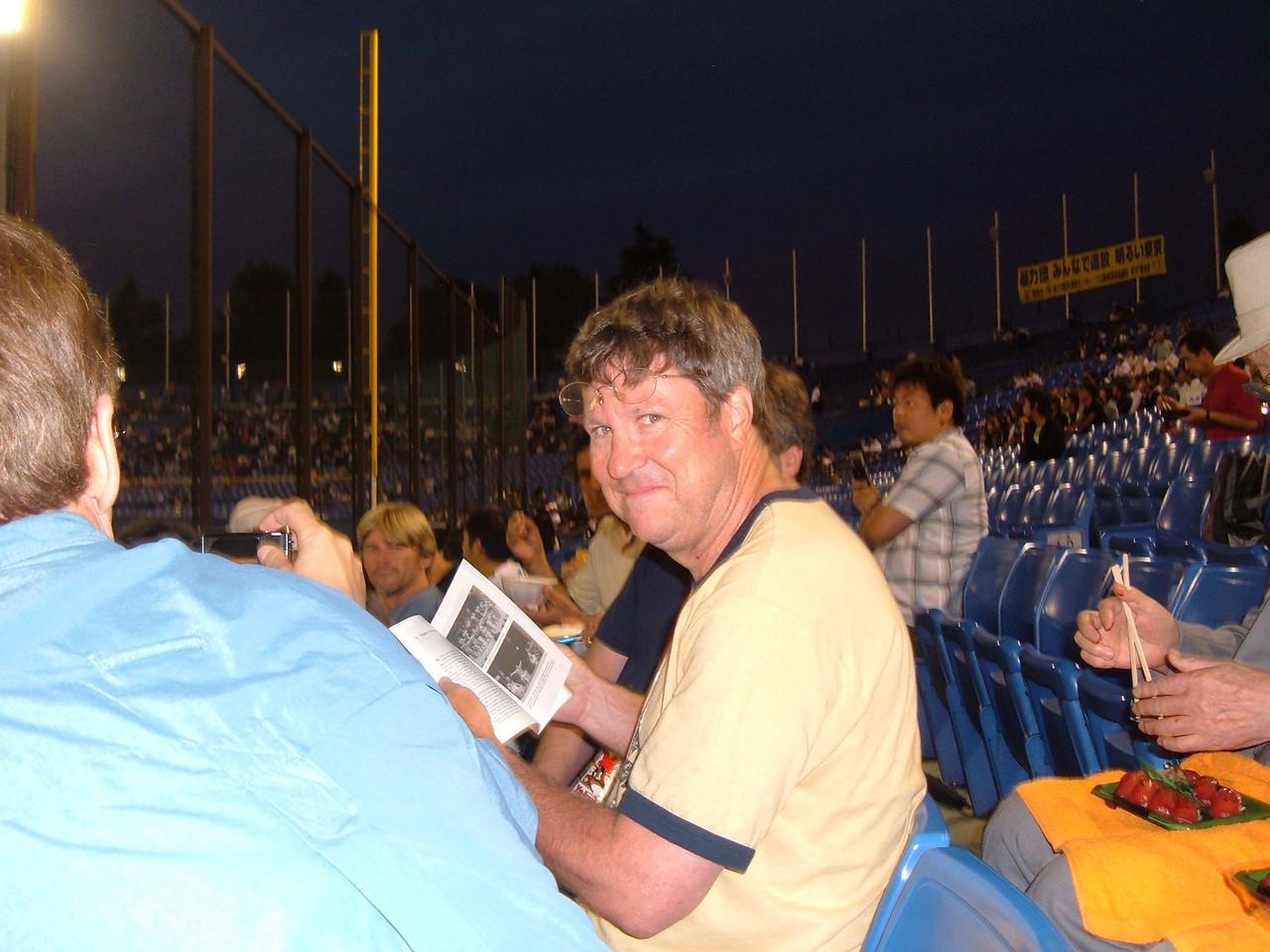 At Jingu Stadium in Tokyo - Home of Yakult Swallows