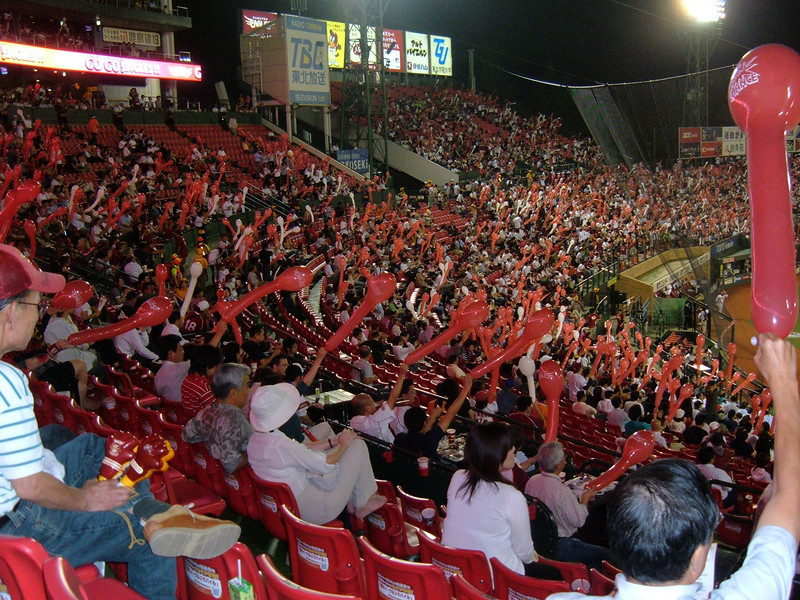 Miyagi Stadium - Home of Rakuten Golden Eagles
