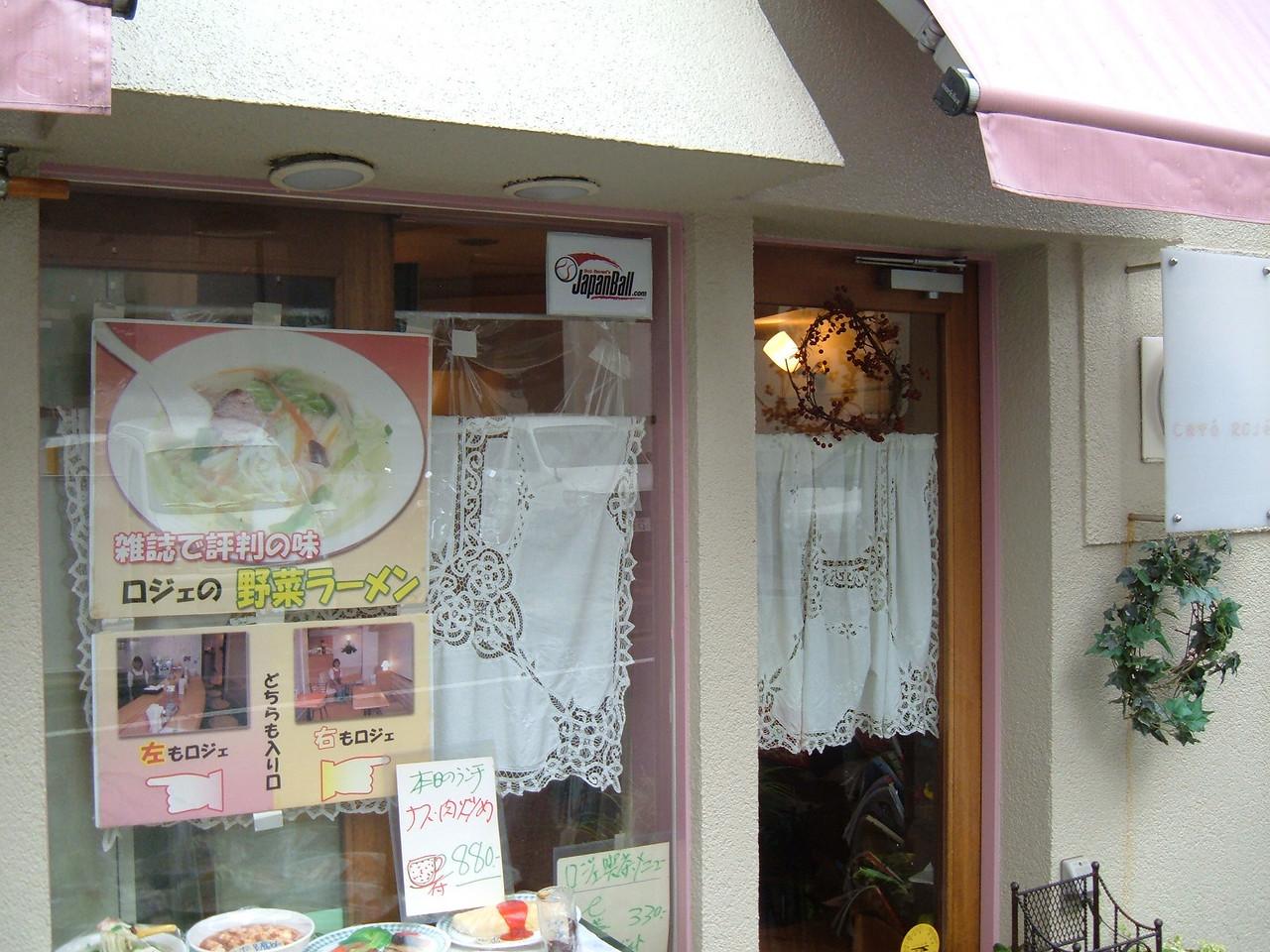 JapanBall Hall of Fame