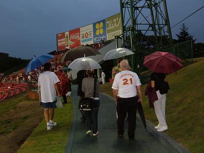 Rain at Miyagi Stadium in Sendai - Home of Golden Eagles