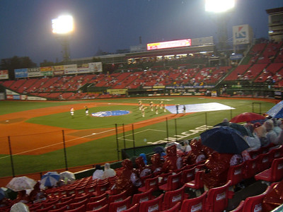 Miyagi Stadium in Sendai - Home of Golden Eagles