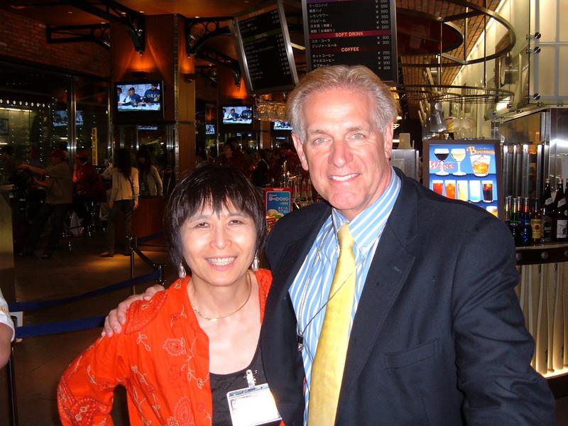 Mayumi Smith and Marty Kuehnert
