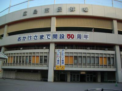 Hiroshima stadium