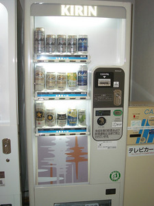 Hotel vending machine