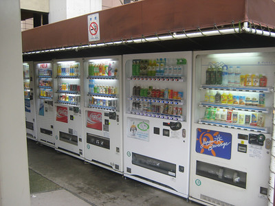 Large vending machine for beverages in Tokyo