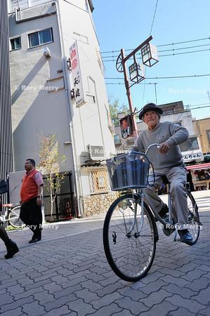 Japan Tokyo Oct 2012