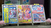 Slot and pachinko anime type adverts in Osaka, Japan in March 2015