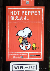 Hot pepper cafe / restaurant in Kyoto, Japan in March 2015. Snoopy as a waiter