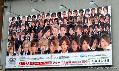 Billboard of staff at Club Adam in Osaka, Japan in March 2015