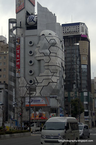 Architecture in Osaka, Japan in March 2015