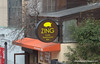 Zing cafe restaurant bar sign in Osaka, Japan in March 2015. Love the pig