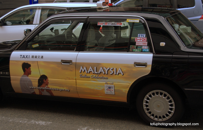An advert for Malaysia on a cab in Osaka, Japan in March 2015. Endless celebrations