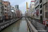 Canal in Osaka, Japan in March 2015