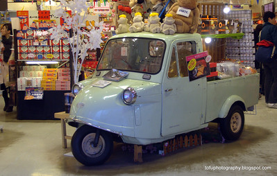 A three wheeled ute in  a shop in Osaka, Japan in March 2015
