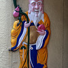 An image on a wall in Chinatown in Nagasaki, Japan in March 2015