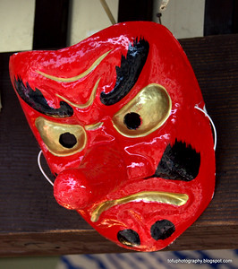 Mask of a demon in Kurashiki, Japan in March 2015