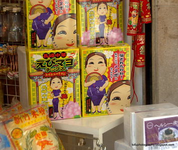 Items for sale in Chinatown in Nagasaki, Japan in March 2015