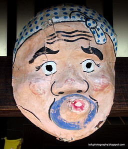 Mask of a man in Kurashiki, Japan in March 2015