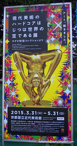 Poster of a painting golden acrobat from the Yageo foundation collection seen in Kyoto, Japan in March 2015