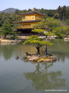 The beautiful Kinkakuji Temple in Kyoto, Japan in March 2015
