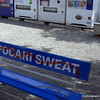 Pocari sweat sign on a park bench in Kyoto, Japan in March 2015. It is an energy drink