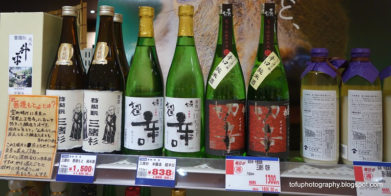Sake for sale in a shopping arcade in Nara, Japan in March 2015