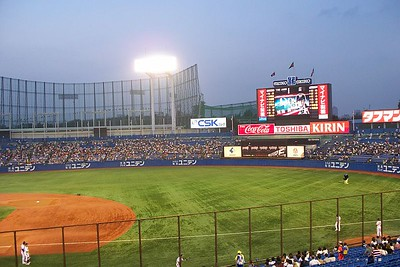 Before game at Jingu Stadium
