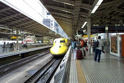 A Yellow Shinkansen