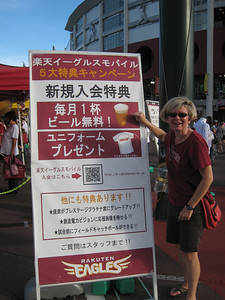 Shelley learns the Japanese word for beer!