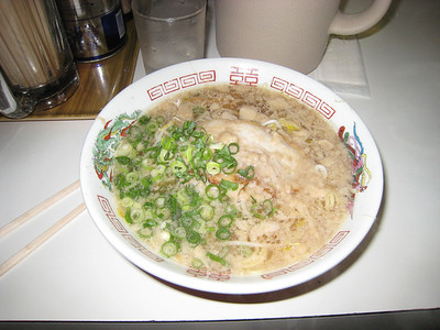 Ramen--the real deal! Nomnomnom