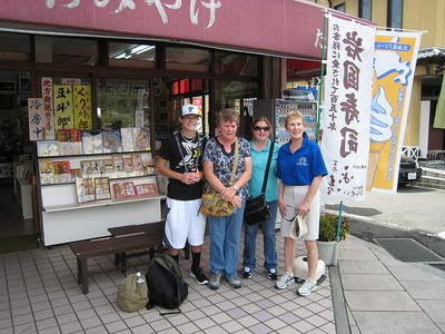 Corbin, Donna, Amber, and Caroline in Iwakuni